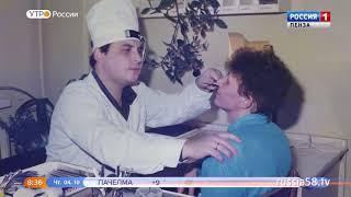 Пензенская больница имени Захарьина отметила 40-летний юбилей