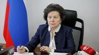 Наталья Комарова примет участие в работе съезда партии «Единая Россия» в Москве