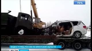 Смертельное ДТП в Зиминском районе. Два человека погибли, ещё трое пострадали