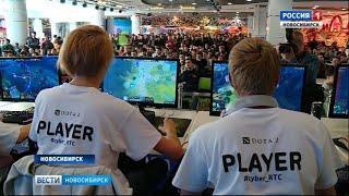 В Новосибирске прошел финал Кубка по киберспорту
