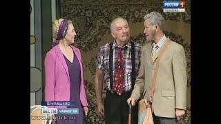 Чăваш патшалăх академи драма театрĕнче – премьера