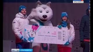 На Театральной площади прошел большой праздник в честь зимней Универсиады-2019