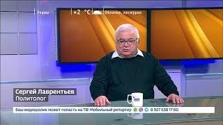 Политолог Сергей Лаврентьев о болевых точках, на которые сделал акцент Радий Хабиров