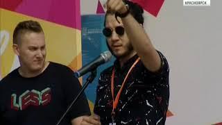 """В Красноярске открылась смена ежегодного форума ТИМ """"Юниор"""""""