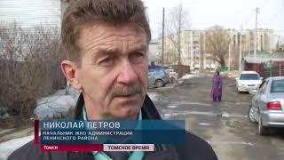 Частный сектор Томска начали топить вешние воды