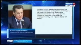 Александр Жилкин: Нужно привлекать к сотрудничеству все страны Средней Азии