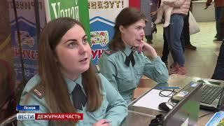 Вести.Дежурная часть.Псков 27.04.2018