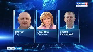 Уже шесть человек претендуют на пост губернатора Алтайского края