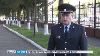 В Кузбассе в ДТП погибли три человека