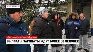 НОВОСТИ от 02.11.2018 с Ольгой Поповой