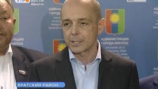 Депутаты Иркутской области встретились с жителями Братска и район