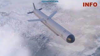 Крылатая ракета «Буревестник» - не последний сюрприз России