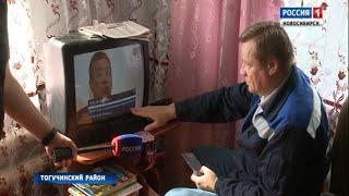 Цифровое телевидение стало доступно практически каждому жителю Новосибирской области