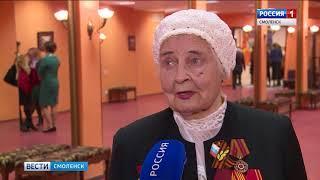 В Смоленске почтили память жертв фашистских концлагерей