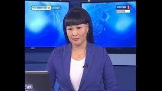Вести Бурятия. 10-00 (на бурятском языке). Эфир от 23.03.2018