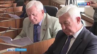 Профильный комитет смоленской думы поддержал инициативу вологжан