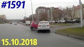 Новая подборка ДТП и аварий. «Дорожные войны!» за 15.10.2018. Видео № 1591.
