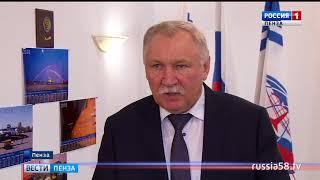 Директор Пензенского аэропорта прокомментировал ситуацию с билетами на юг