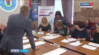 Прошла жеребьёвка по распределению эфирного времени для агитации на выборах