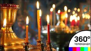 """Патриарх Кирилл приедет в Кемерово на сороковой день после пожара в """"Зимней вишне"""""""
