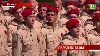 Парад Победы объединил все поколения: перед ветеранами и зрителями - 2 тысячи солдат. ТНВ