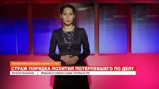 Ноябрьск. Происшествия от 16.10.2018 с Наталией Кузнецовой