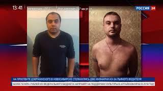 «Вести. Дежурная часть» за 16.02.2018