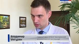 В Костроме открылась межрегиональная конференция хирургов-онкологов