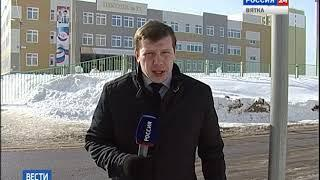 В Кирове ни один пешеходный переход возле школ не соответствует стандартам(ГТРК Вятка)