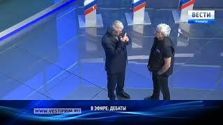 """На канала ГТРК """"Владивосток"""" стартуют предвыборные телерадиодебаты"""