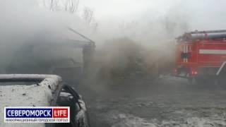 Пожар в гаражах в Североморске 15 ноября 2016 года