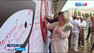 В Волгатехе прошла традиционна встреча выпускников