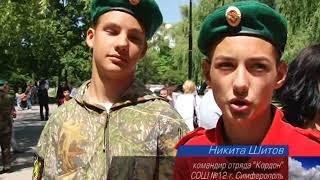 В парке Гагарина появился мемориал пограничникам