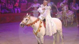 В Краснодаре состоялась грандиозная премьера  «Королевского цирка»