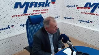 Уфимский берег - 07.11.18 Рамиль Рахимов, кандидат исторических наук