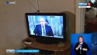 Семь жилищных сертификатов получат подтопленцы Ставрополья