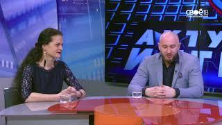 2018 03 27 Актуальное интервью выпуск 340 Гагарина