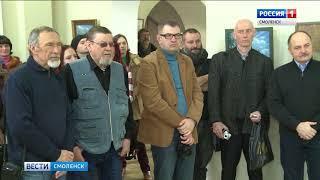 В Смоленске открылась экспозиция молодых художников