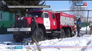 Пожар в Колышлейском районе унес жизни двух человек