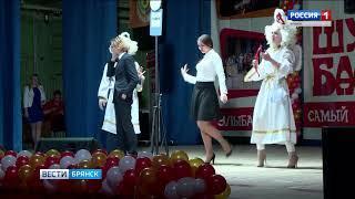 """В Брянске прошёл """"Шумный балаган"""""""