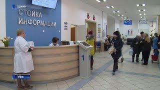 В Башкортостане Стратегию-2030 приведут в соответствие с новым майским указом Президента