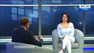 «Вести: Приморье. Интервью» с Натальей Литовко