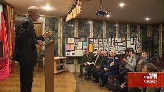 В Саранске состоялся круглый стол, посвященный 100-летию Красной армии