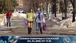 В ближайшие часы в Самарской области ухудшатся погодные условия