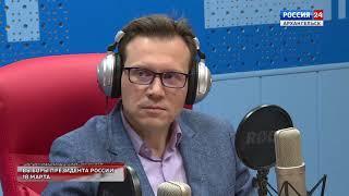 """""""Открытая среда"""" от 14 марта 2018 г."""