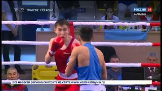 В Элисте продолжается Чемпионат России по боксу среди студентов