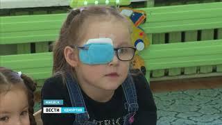 В Ижевске открылся Ресурсный центр для слепоглухих детей