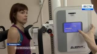 Во Владивостоке для подготовки олимпийских чемпионов внедряются новые технологии