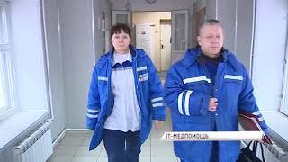 Новые технологии помогут контролировать работу участковых терапевтов Ярославля