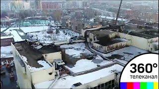 Названа основная версия пожара вКемерове
